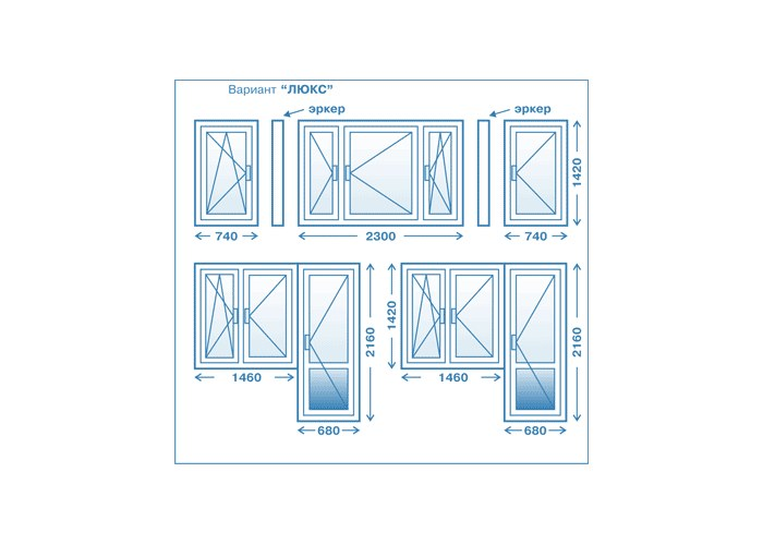 Окна 2-комнатная квартира серия п-44 т тип2 стоимость люкс к.